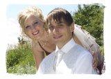 Hochzeit Brenzpark